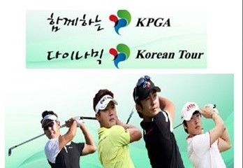 레미컴미디어-골프-KPGA-'2016년-정기총회'-28일-개최0-600x264